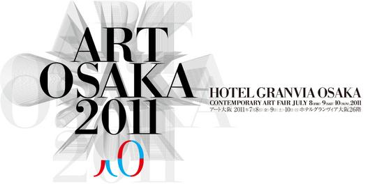 artosaka2011.jpg